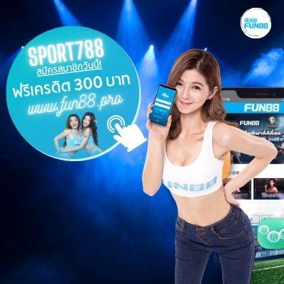 Sport788m